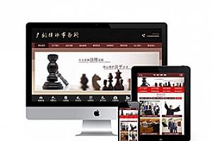 织梦律师事务所资讯类网站织梦模板(带手机端)