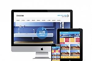 织梦家装卫浴喷头设备类网站织梦模板(带手机端)